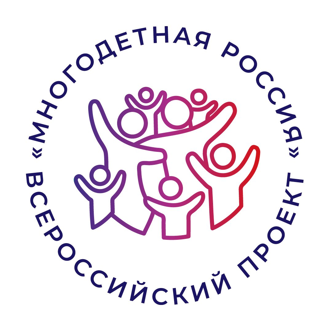 bigfamily russia logo 100